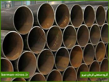 قیمت ارزان لوله فولادی برق