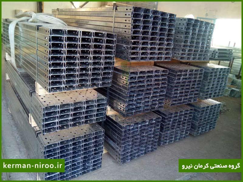 فروش سینی کابل ارزان قیمت