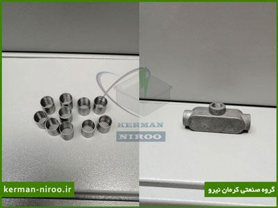 تجهیزات سینی کابل