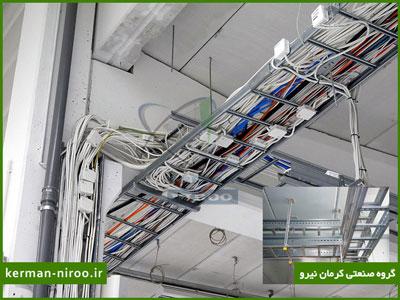 قیمت سینی کابل پارسیان