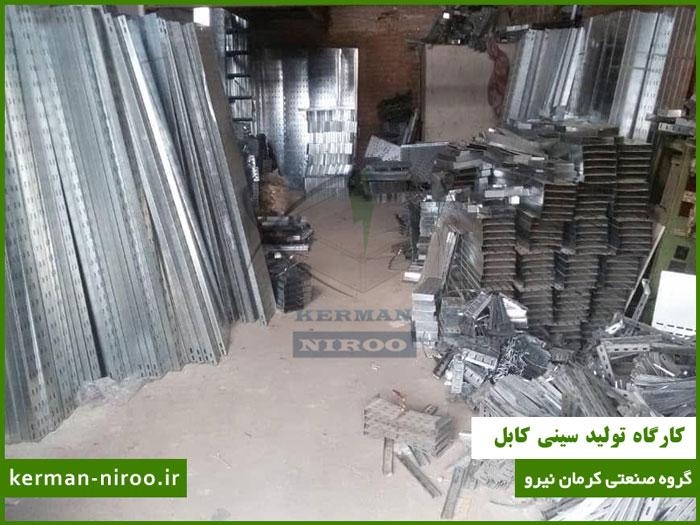 قیمت سینی کابل برق