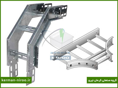 مهمترین مزایای کاربردی نردبان کابل