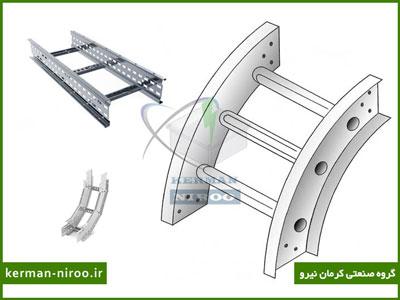 مشخصات فنی نردبان کابل شامل چه مواردی میشود؟
